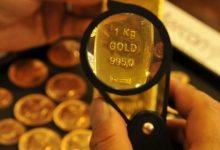 Vadeli Altın Hesabı Nedir? Nasıl Açılır?