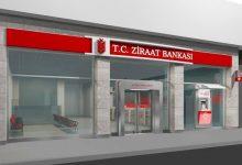 Emekli Maaşını Ziraat Bankası'na Taşımak