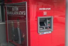 Akbank Kartsız Para Yatırma ve Çekme İşlemi