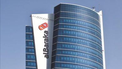 Albaraka Türk Bankası Müşteri Hizmetleri
