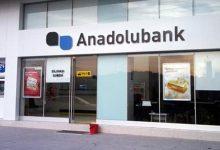 Anadolubank ATM Para Çekme ve Yatırma Limiti