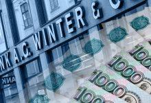 Bankaya Borcumu Ödedim Sicilim Ne Zaman Düzelir?