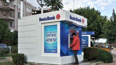 Denizbank Bakiye Sorgulama