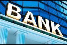 Türkiye Devlet Bankaları Listesi