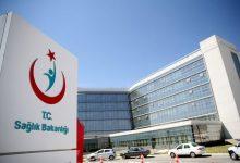 Devlet Hastanesi Sigortasız Muayene Ücretleri