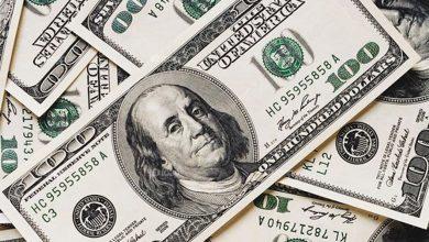 Dolar Ne Zaman Yükselir?