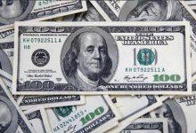 2020 Güncel Dolar Tahminleri ve Yorumları