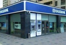Halkbank Borç Sorgulama İşlemi