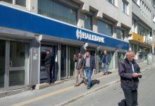 Halkbank 2020 Emekli Promosyon