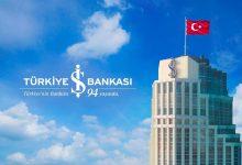İş Bankası Bireysel Emeklilik Hesap Açma İptal Etme