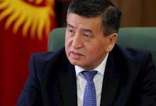 Kırgızistan İş İlanları 2020 Başvurusu