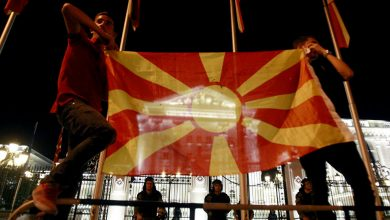 Makedonya İş İlanları Başvuru