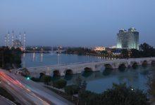 2020 Adana Evde Ek İş İlanları Başvuru
