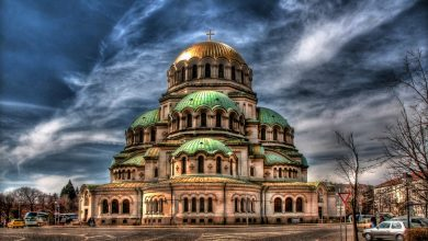 Bulgaristan'da Çalışmak İçin İş Başvurusu