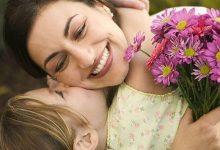 E-Devlet Annelere 100 Euro Ödemesi