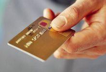 Güvenli Kredi Kartı Kullanımı Nasıl Olur?