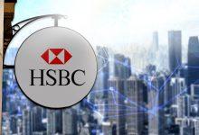HSBC ATM Para Çekme Yatırma Limitleri