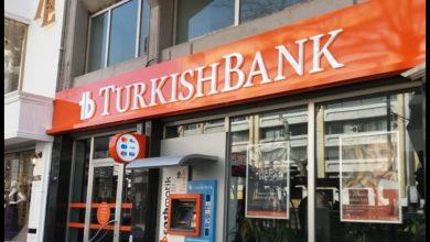 Turkish Bank Bireysel Emeklilik Başvurusu