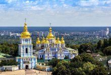 Ukrayna İş İlanları Başvurusuanları Başvurusu