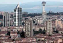 Ankara Evde Ek İş İlanları Başvuru
